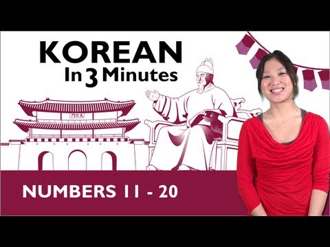 Learn Korean - Korean in 3 Minutes -  Numbers 11 - 100