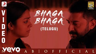 Nawab - Bhaga Bhaga Video