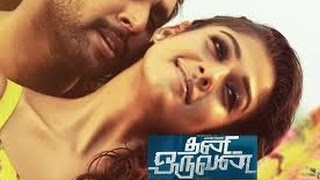 Watch Thani Oruvan Box Office Collection | Jayam Ravi, Nayantara Red Pix tv Kollywood News 31/Aug/2015 online