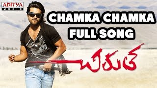 Chamka Chamka Full Song || Chirutha