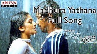 Madhura Yathana Full Song    Evaraina Eppudaina