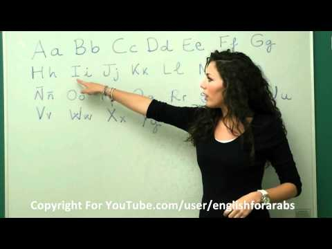 Learn Spanish : Spanish Beginners Tutorial 1 Spanish alphabet