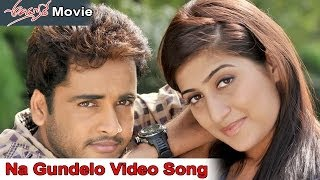 Na Gundelo Video Song - Ayyare