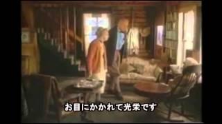 映画『八月の鯨』予告編