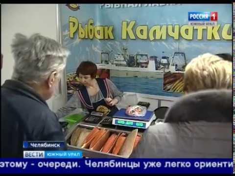 рыбак камчатки выставка ростов