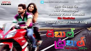 Double Trouble Telugu Movie Full Songs - Jukebox