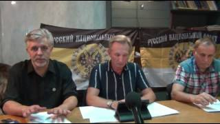 На выборах сплошная фальшь (пресс-конференция РНФ)
