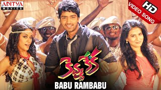 Babu Rambabu Full Video Song || Kevvu Keka