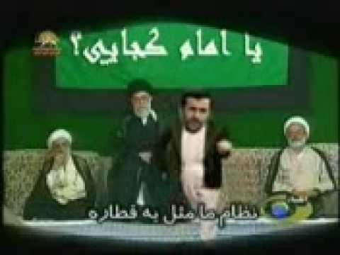 Funny Iranian dance