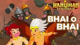 Bhai O Bhai Video Song || Hanuman Da Damdaar