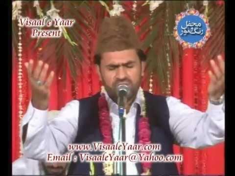 URDU NAAT(Mujh Ko Be Kash)SYED ZABEEB MASOOD IN SIALKOT.BY  Naat E Habib