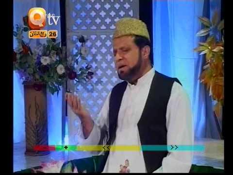 URDU NAAT(Noori Mehfil Pey Chadar)SIDDIQ ISMAIL IN QTV.BY  Naat E Habib
