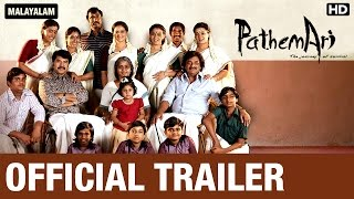 Pathemari Official Trailer