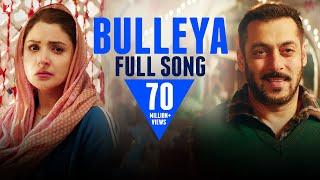 Bulleya Song - Sultan