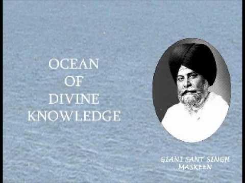 Biography  ( Giani Sant Singh maskeen ji )- 2