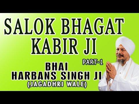 Salok Bhagat Kabir Ji - Bhai Harbans Singh Ji
