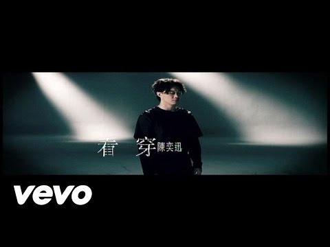 Kan Chuan