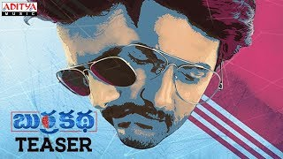 BurraKatha Telugu Movie Official Teaser