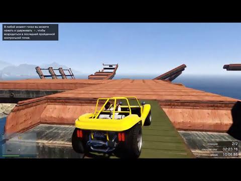 GTA 5 Online | Покатушки #18 | Эпичный монорельс
