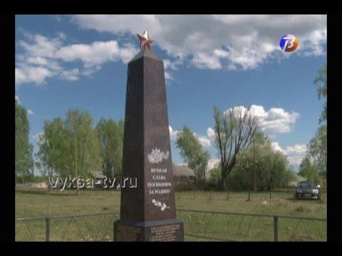 Жители Чупалейки открыли памятник односельчанам