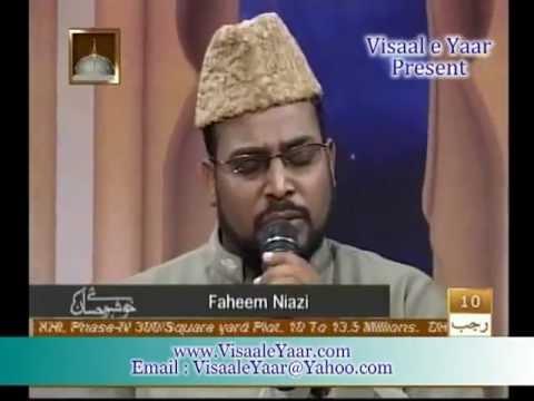 URDU HAMD( Qadir e Mutlak Hai Tu)FAHEEM NIAZI IN QTV.BY  Naat E Habib
