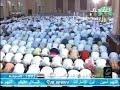 NICE Rectiation From Fahd Al Kanderi / Kandari Surat Al-Qadr