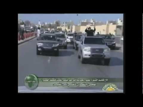 Libya Truth (DnB Soundtrack)