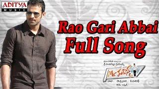 Rao Gari Abbai Full Song ll Mr Perfect