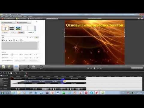 Как сделать Интро. Как сделать Интро КРАСИВЫМ и УЗНАВАЕМЫМ! Урок 7 Видео на Запорожском портале