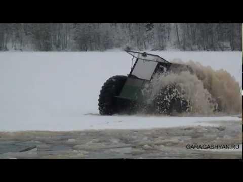 Вездеходы Алексея Гарагашьяна. По тонкому льду
