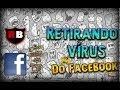 Como tirar o Vírus de curtir páginas,status e de comentários no Facebook - Rafael Benitez