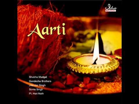 Surya Aarti - Jai Dinpati Deva
