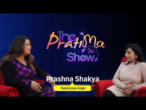Prashna Shakya | The Pratima Show with Pratima Shrestha Episode 12 |17 January 2020