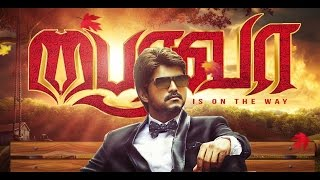 150 feet cut out for Vijay's bairavaa movie Kollywood News 12-01-2017 online 150 feet cut out for Vijay's bairavaa movie Red Pix TV Kollywood News
