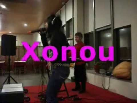 """Xonou xonou"" NECTAR 2010 em Ouvida Castro daire_HQ"