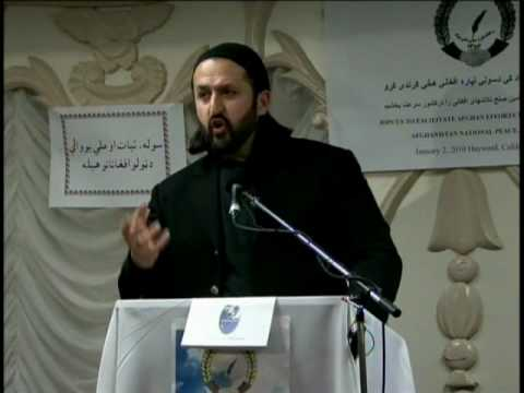 Afghan Peace &amp; Unity Jirga - Conference 2010 - Ustadh Abobaker Mojadidi
