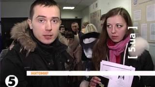 Житомирянин Иван Фурлет доказал, что загранпаспорт стоит 170 грн.