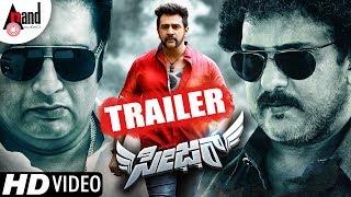 SEIZER   New Kannada HD Trailer 2018   Chiranjeevi Sarja   V.Ravichandran   Chandan Shetty