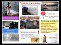 Фрагмент с средины видео - СМЕЛОСТЬ и ТРУСОСТЬ. 4 направление итогового сочинения 2017/2018