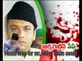 akbaruddin owaisi attacked on saturday 1st may