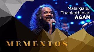 Malargale  Thankathinkal  Agam  Mementos