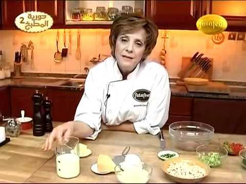 حورية المطبخ : تارت الارز