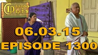 Mundhanai Mudichu 06-03-2015 Suntv Serial | Watch Sun Tv Mundhanai Mudichu Serial March 06, 2015