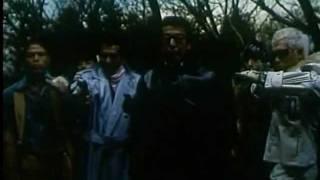 SHARK SKIN MAN AND PEACH HIP GIRL (Japan; 1998) Original Japanese Trailer - Tadanobu Asano