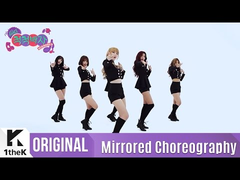 Fingertip (Choreography 1theK Dance Cover Contest)