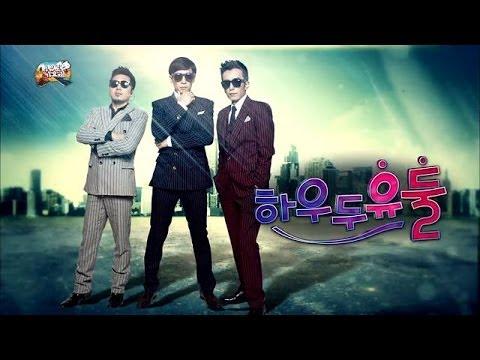 Please Don't Go My Girl (Feat. Hee Yeol)
