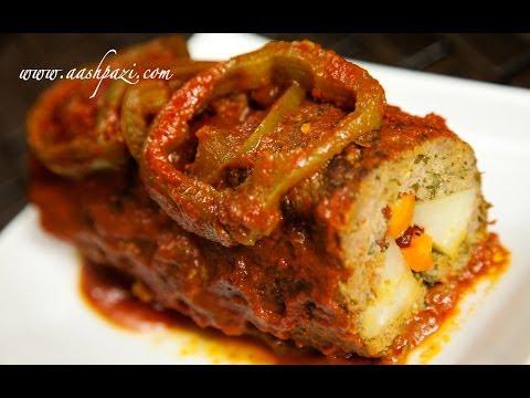 Meat Roll (Beef) Recipe