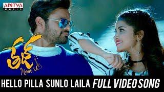 Hello Pilla Sunlo Laila Full Video Song   Tej I Love You