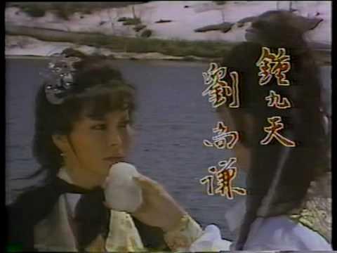 1985 怒劍狂花 張玲 劉尚謙 汪禹 田鵬 周麟 林秀君 樊日行