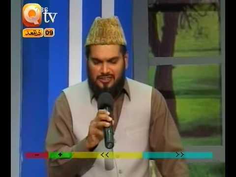 URDU NAAT(Sham Sawerey)SYED KHALID HUSSAIN.BY  Naat E Habib